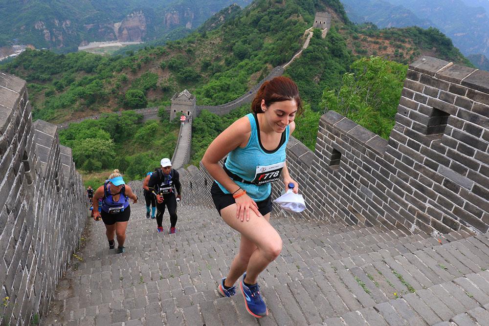 Route inspection and Jixian/Pinggu