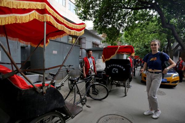 Beijing tour option and marathon party